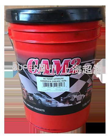 cam2 hi-temp lithium complex