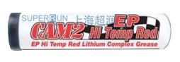 CAM2高温红色复合锂基脂CAM2 Lithium Grease