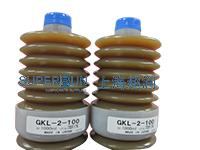Kyodo GKL-2-100