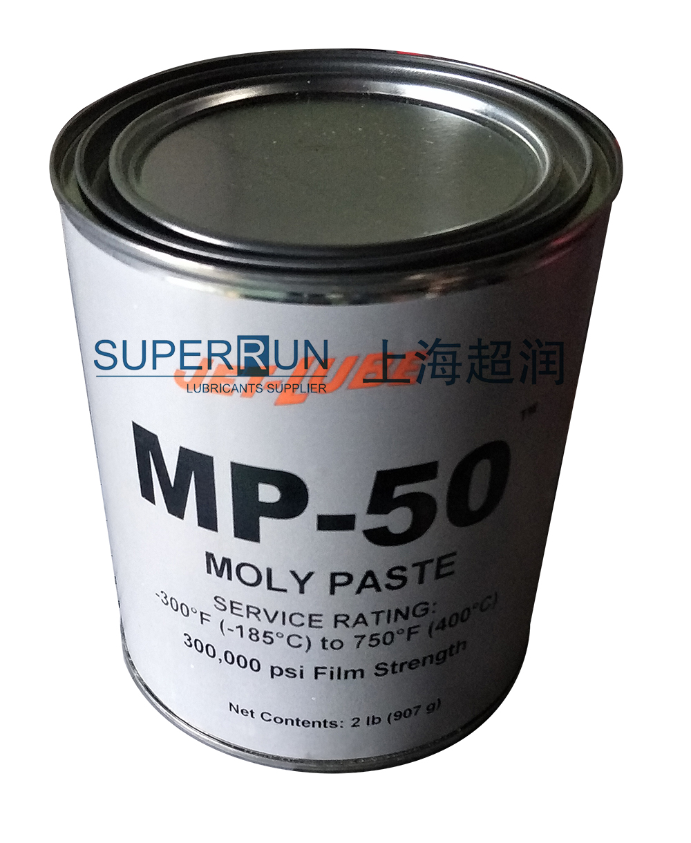 JET-LUBE MP-50 MOLY PASTE