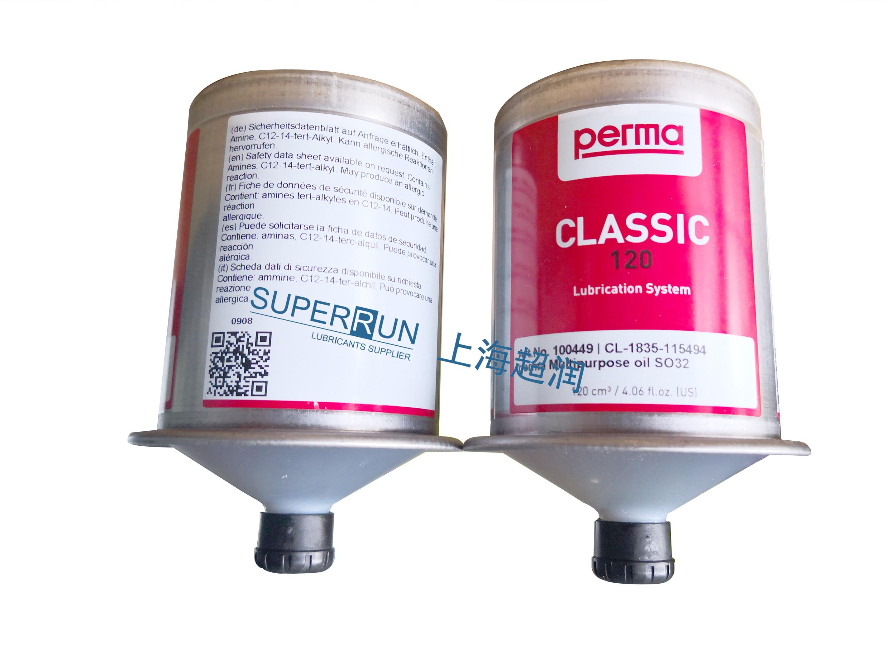 PERMA CLASSIC 120