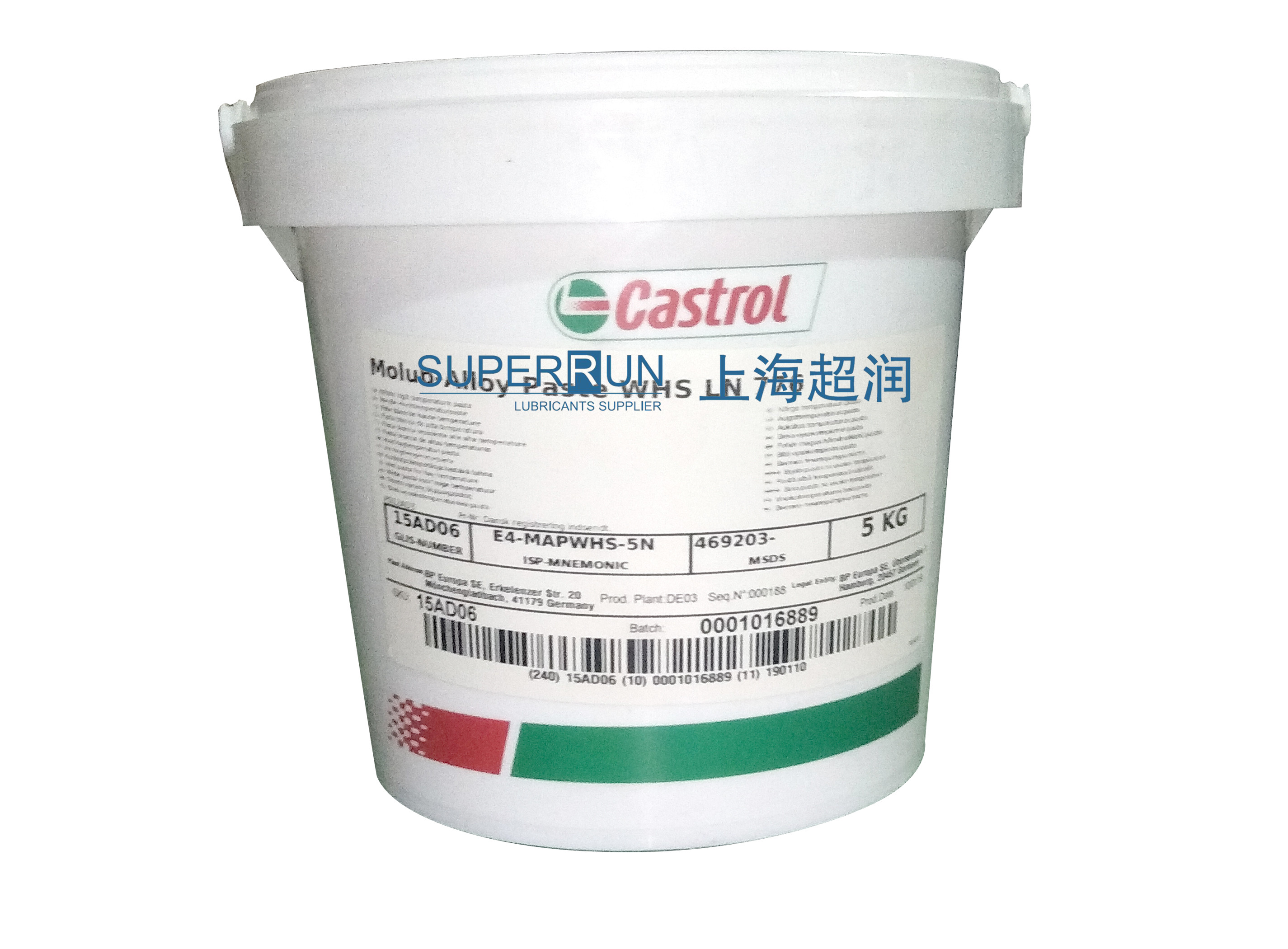 Castrol Molub-Alloy Paste WHS ...