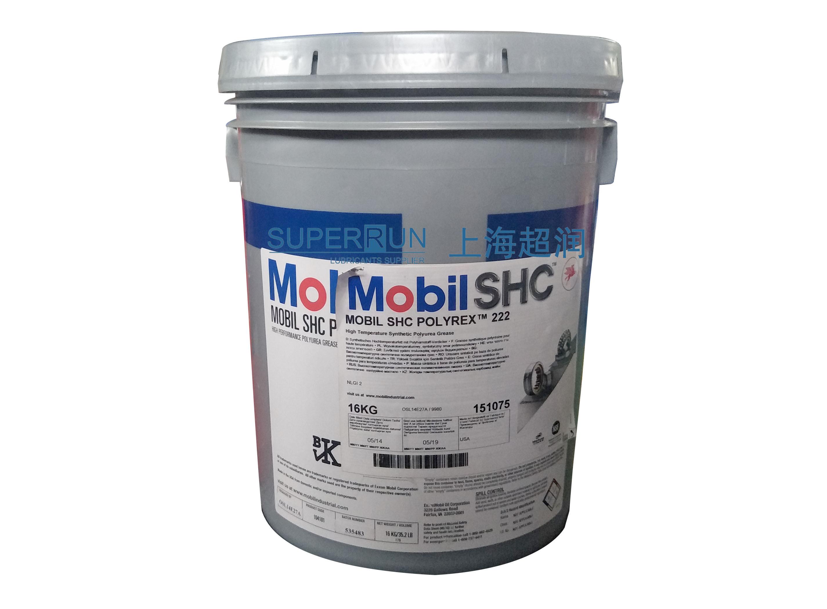 美孚 Mobil SHC polyrex 222高温合成聚脲...