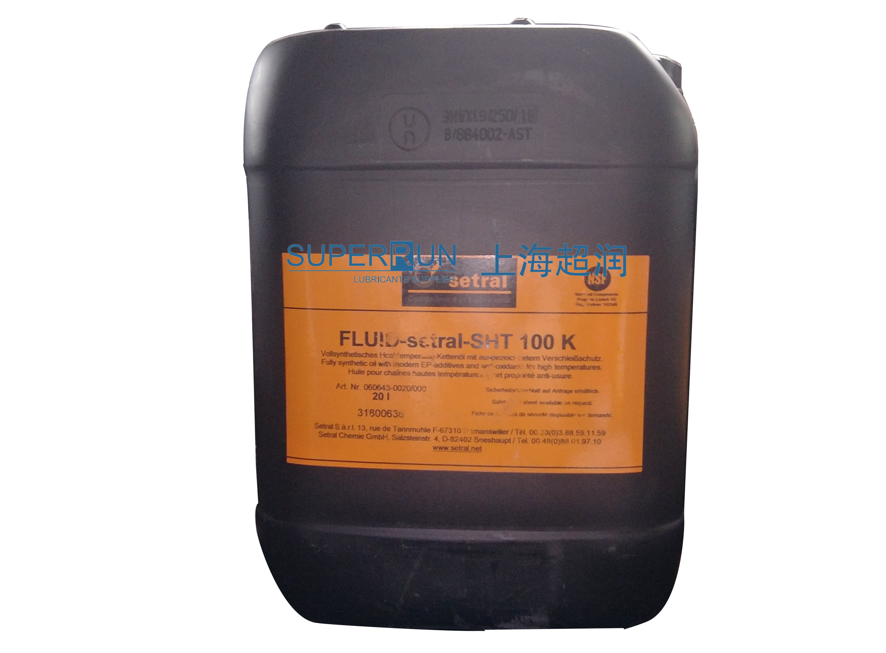SETRAL FLUID-SETRAL-SHT 100 K