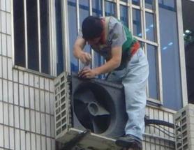 慈溪搬家公司空调拆装服务标准