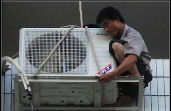 慈溪空调拆装维修