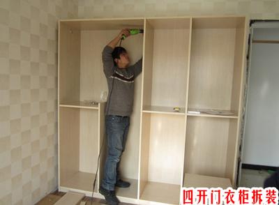 家具拆裝,雙人床、衣柜、臥室柜等拆卸與組裝安裝