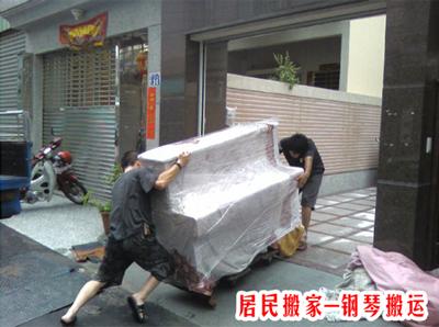 搬運立式鋼琴、三角鋼琴、鋼琴包裝及長途搬家