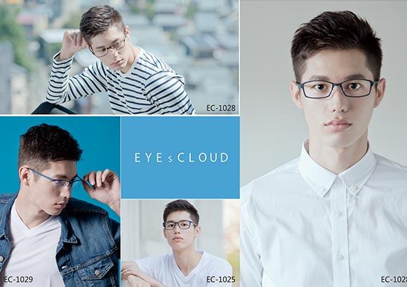 艾克劳德眼镜