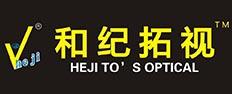 热烈祝贺上海和纪眼镜有限公司网站成功上线!