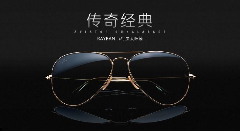 上海front眼镜