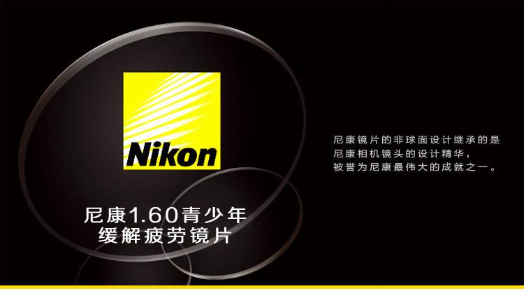Nikon尼康镜片