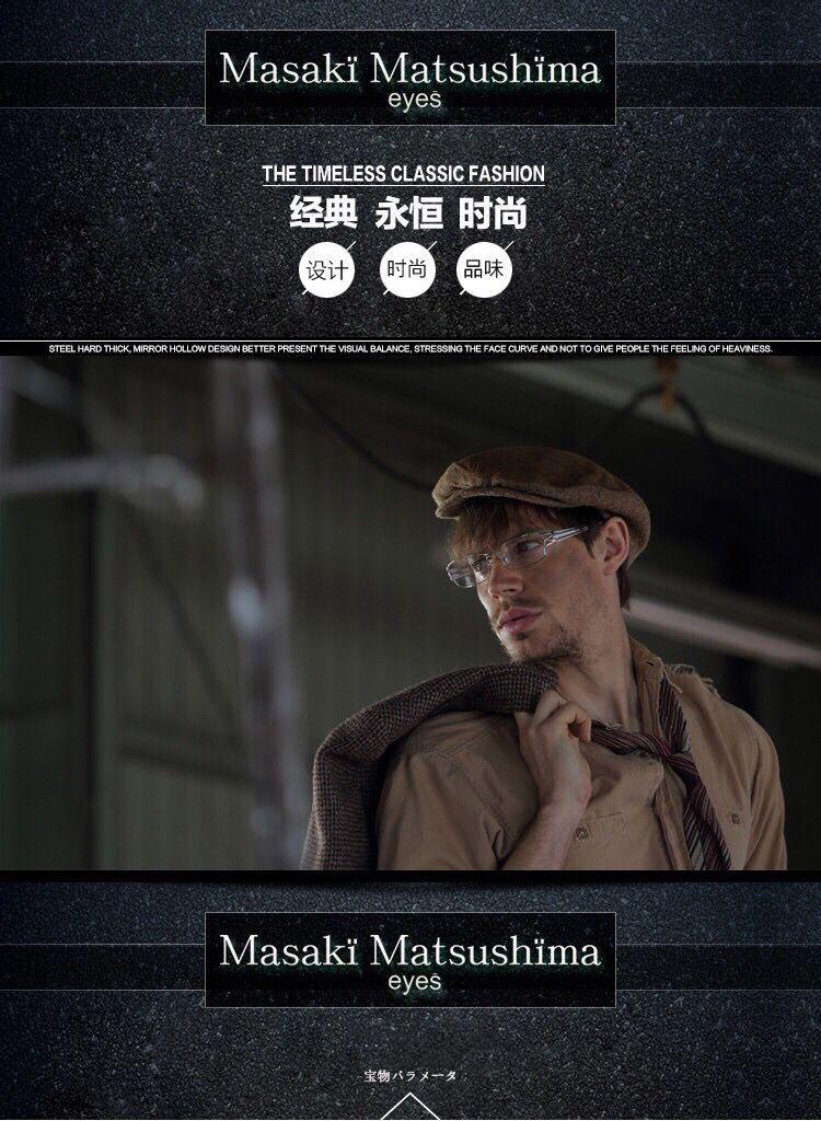 Masaki Matsushim松岛正树眼镜
