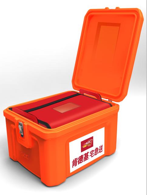 60L food delivery box SB2-D60