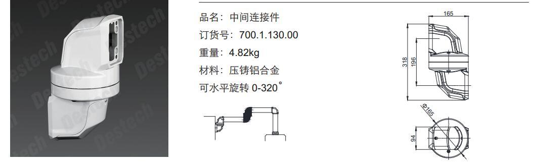 中間連接器 圖紙.jpg