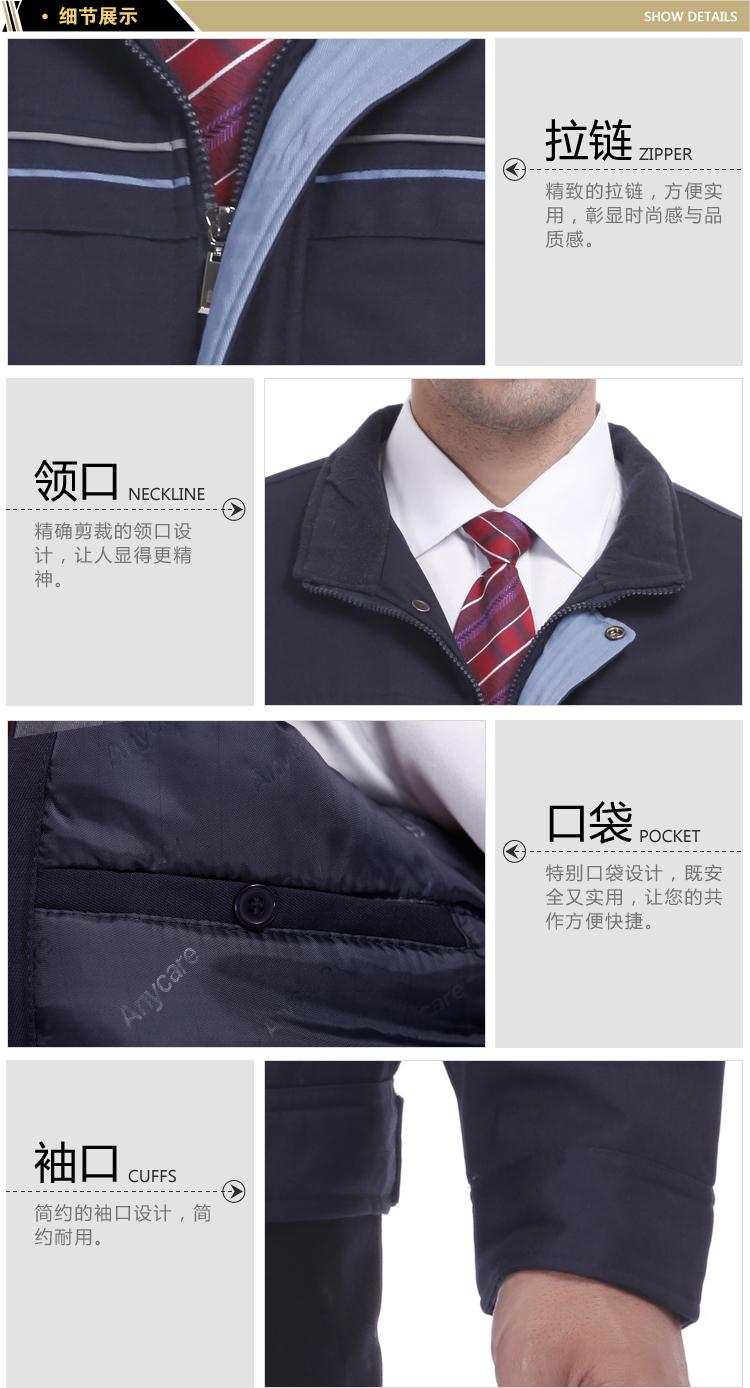 上海冬季工作服定做