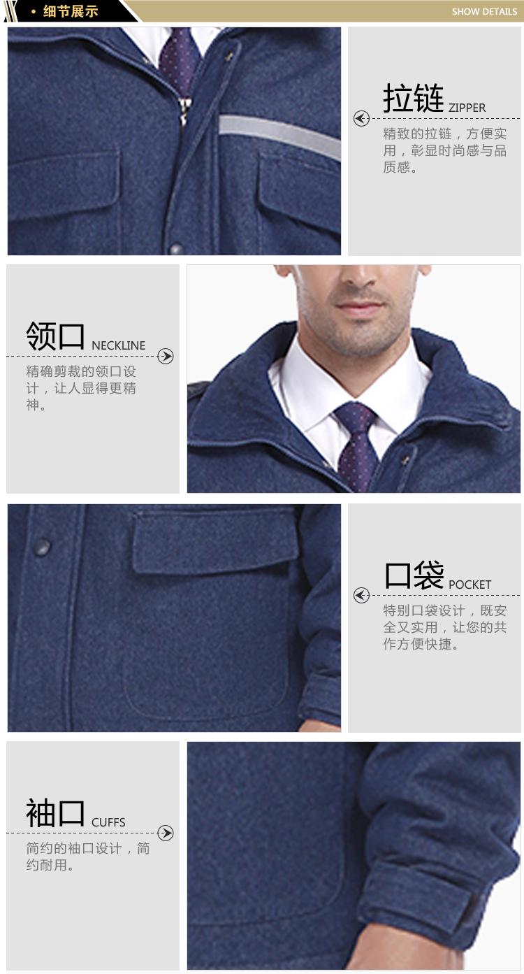 上海冬季工作服定做廠家