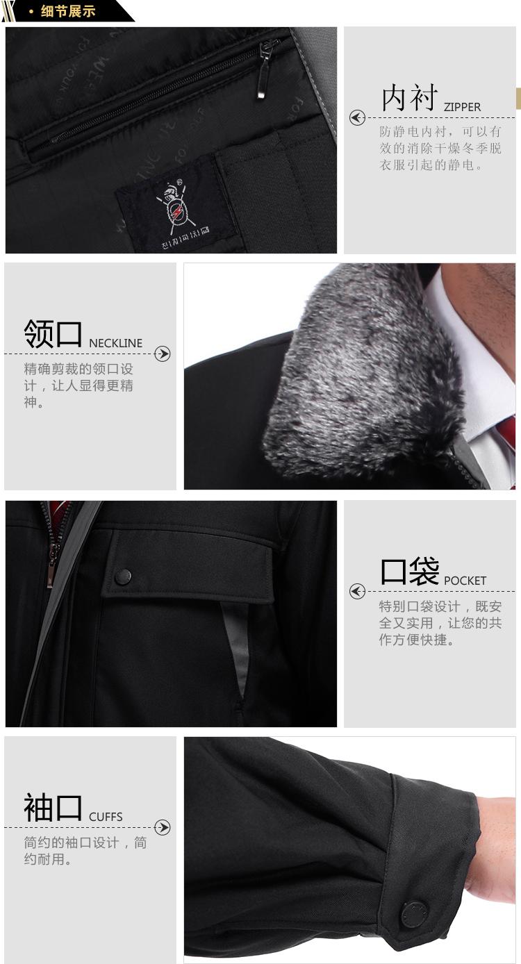 冬季棉服工作服