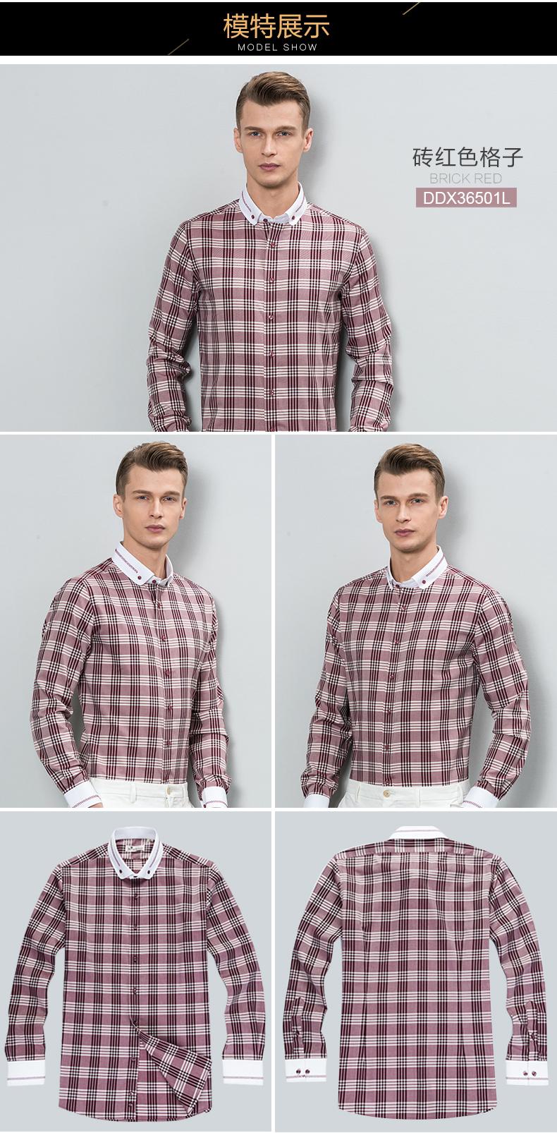 上海男士襯衫定制
