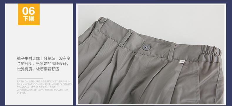 夏季短袖工作服定制