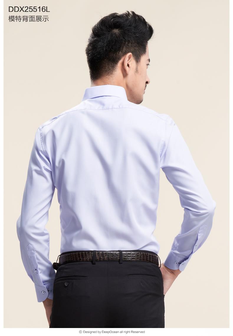 上海襯衫定制