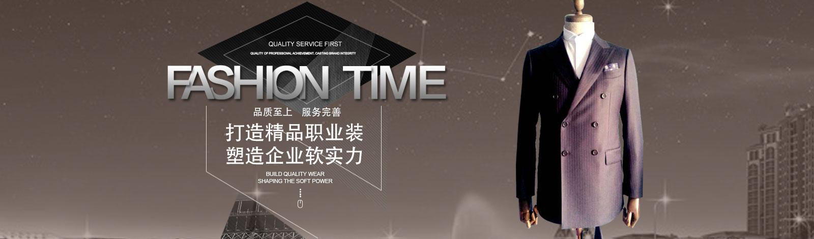 c_上海朗藝服飾有限公司