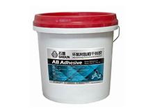 单组份环氧胶黏剂常见有哪些组成?