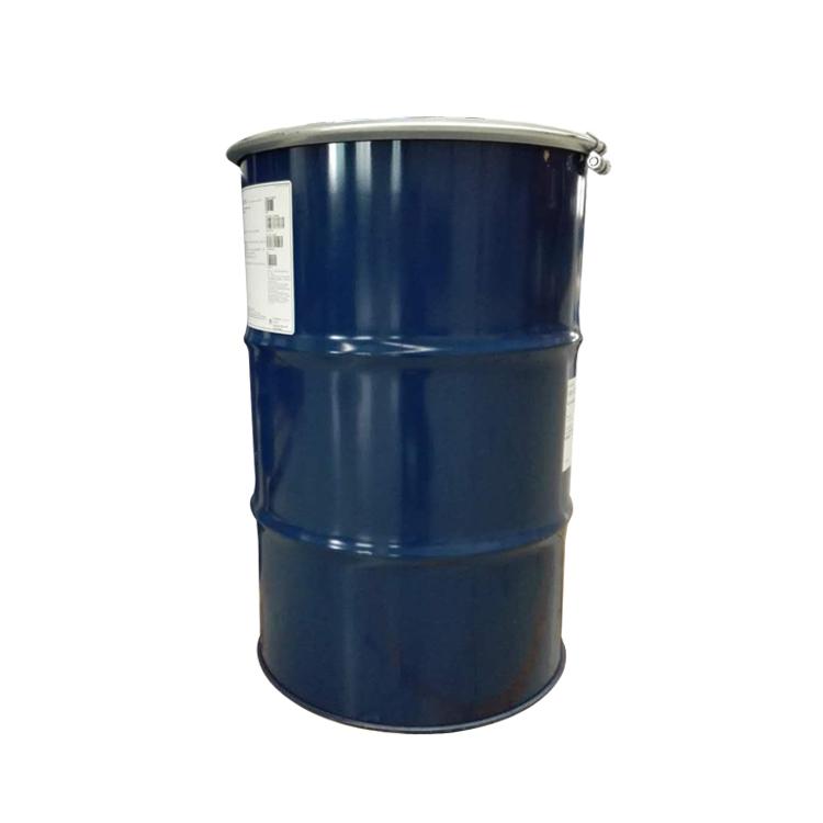 道康寧XIAMETER MEM-0075有機硅乳液