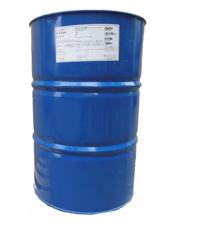 贏創線性聚酯二元醇Oxyester  T1136