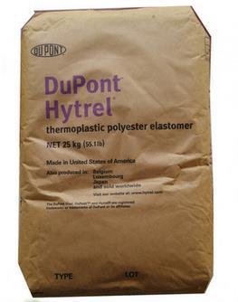 美國杜邦Hytrel HTR8223 BK320