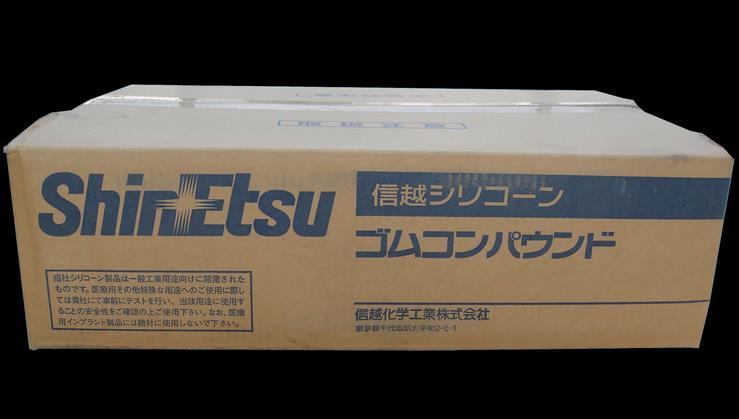 日本信越 氟硅橡膠FE-451-U