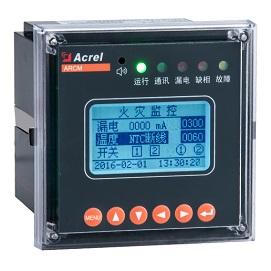 ARCM系列剩余电流式电气火灾监控探测器