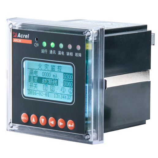 温度剩余电流组合式电气火灾探测器ARCM200L-J4T4