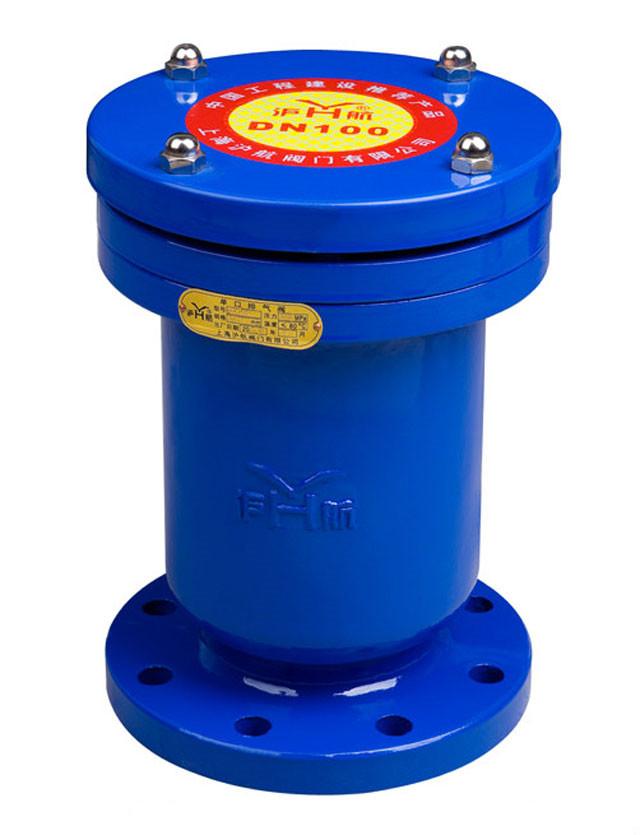 單口快速排氣閥P41X