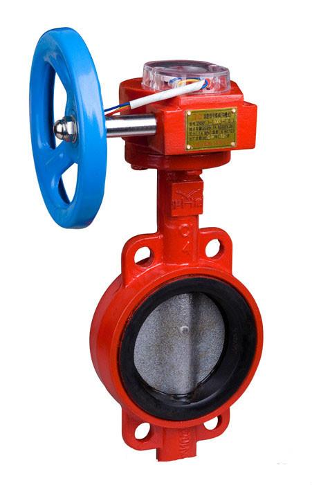 消防信號蝶閥