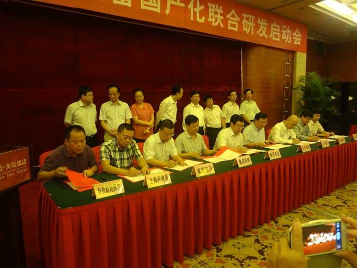 SHK集團與中國石油簽訂油氣管道關鍵設備國產化聯合研制協議