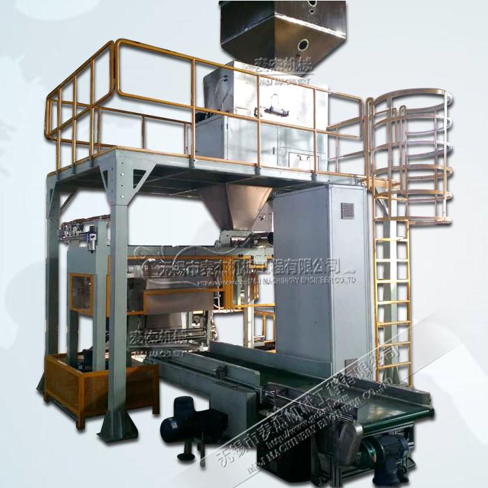 化肥全自动包装生产线