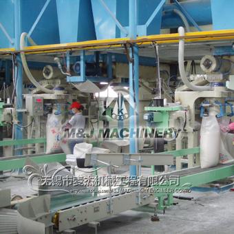 橡胶粉包装机