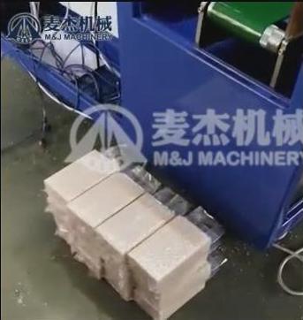 抽真空包装机