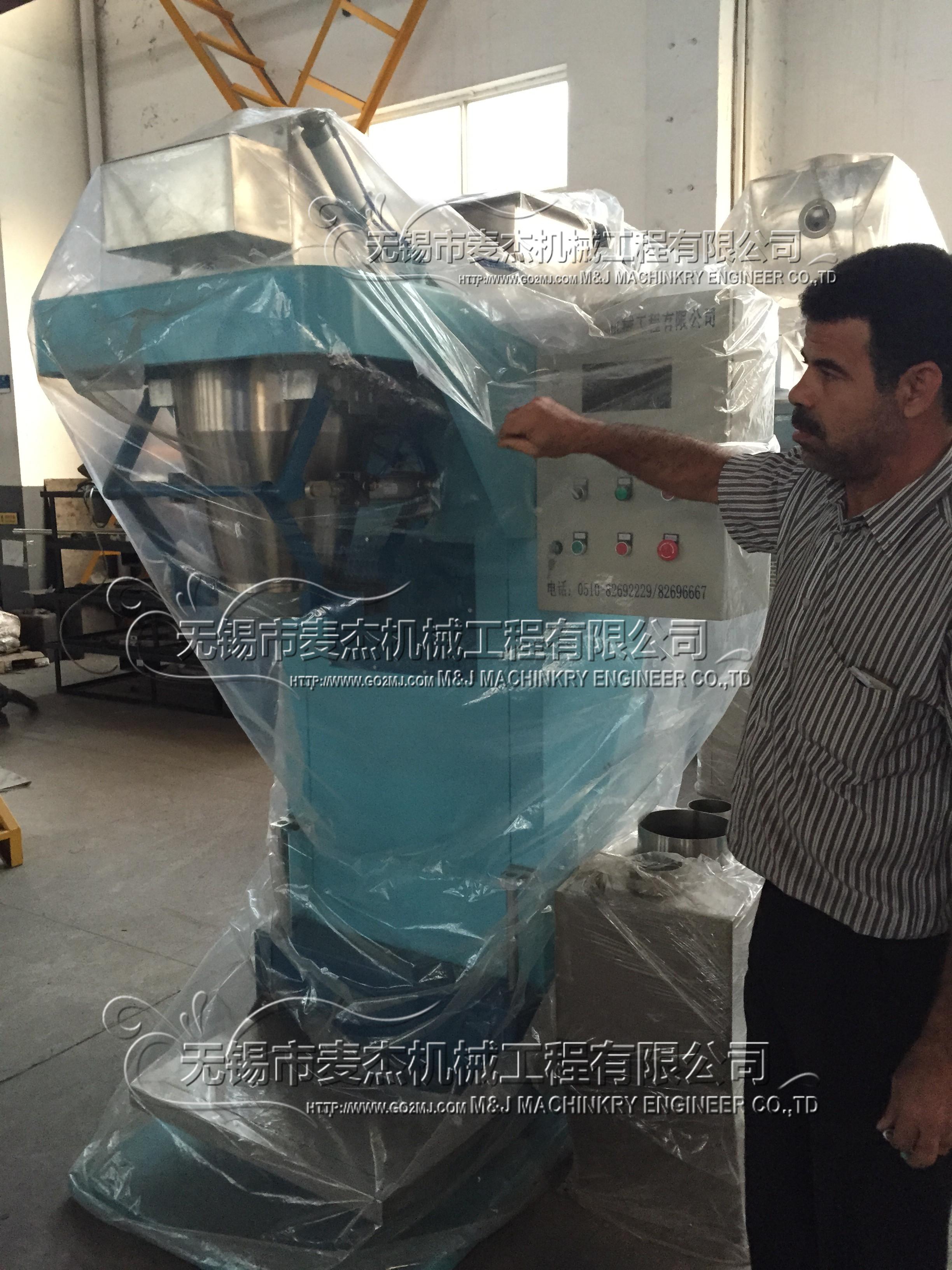 淀粉包装机