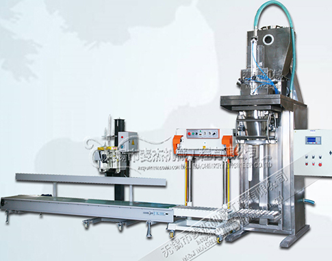 Fine Powder Bagging Machine