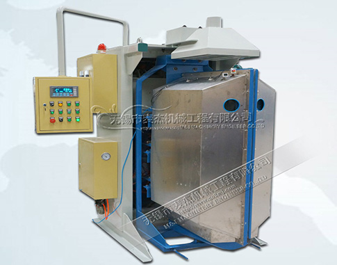 Butterfly voltage vacuum packaging machine