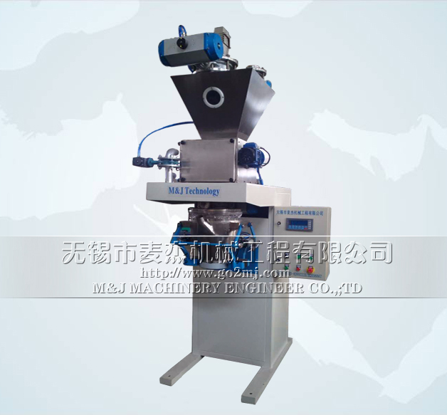 coffee packaging machine,coffee beans packaging machine,automatic coffee powder packing machine