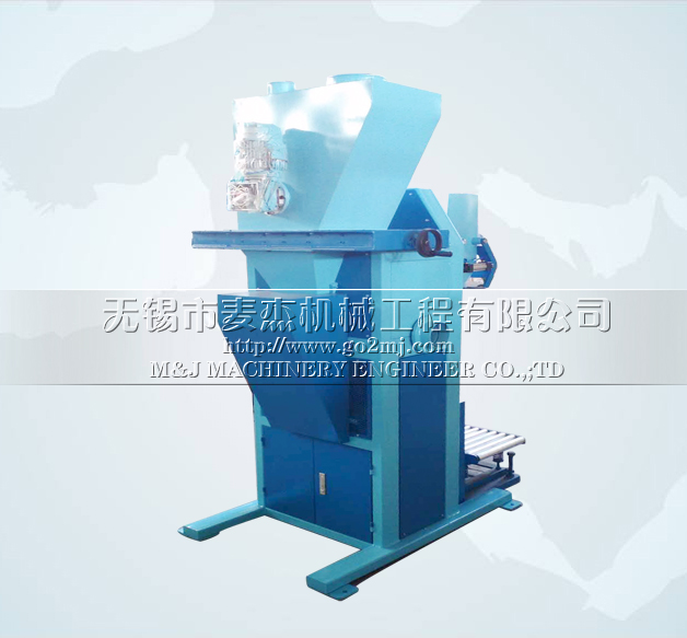 soil bagging machine