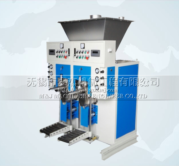 Valve bag filling machine for starch, starch packing machine for valve sack