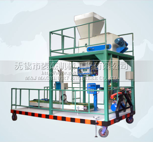 Fertilizer Packaging Machine,fertilizer bagging machine