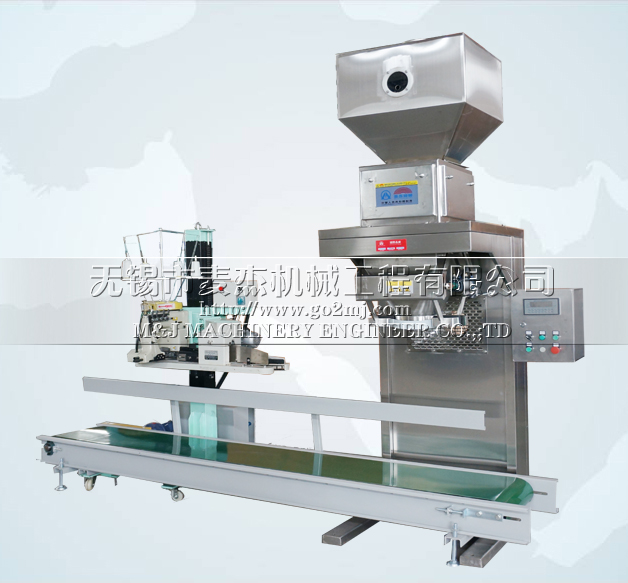 granular packing machine