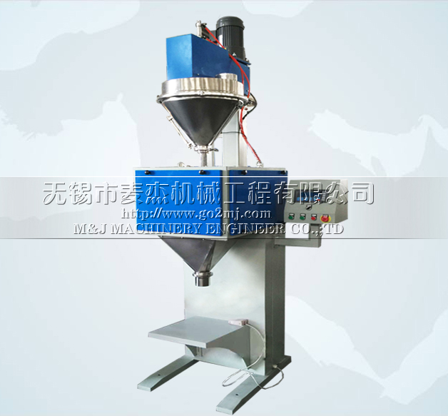 Food additives bagging machine