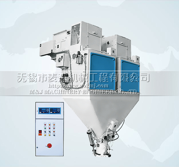 flour packing machine,flour bagging machine