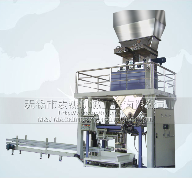 MZDP-1 Fully automatic bagging machine